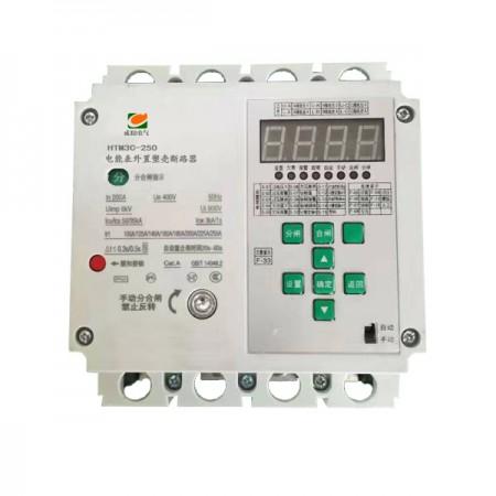 电能表外置塑壳断路器(重合闸)