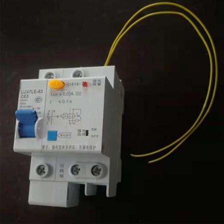 DZ47LE-63远程报警漏电断路器