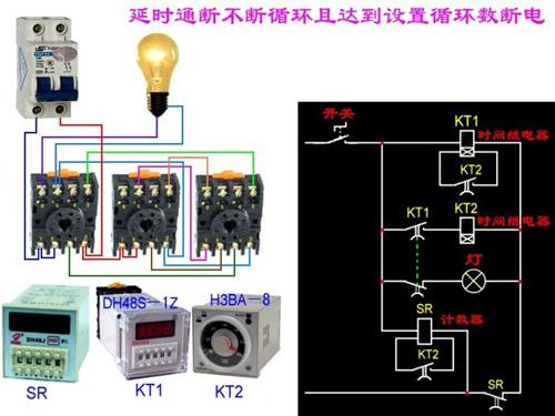 20种电工最常见照明灯接线电路图