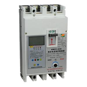 630a剩余电流动作断路器